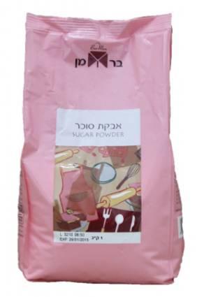 אבקת סוכר ברמן – קילו