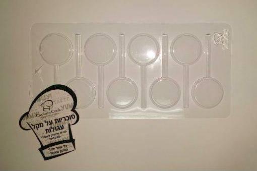 תבנית פלסטיק לוליפופ