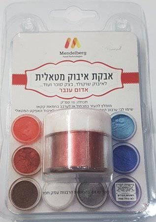 אבקת איבוק אדום ענבר – מנדלברג
