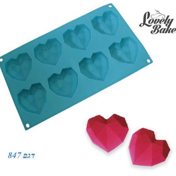 תבנית סיליקון איכותית 8 לב יהלום