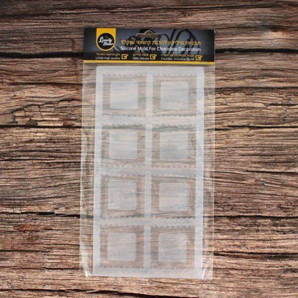 תבנית סיליקון לקישוט שוקולד – גלגל שיניים מרובע