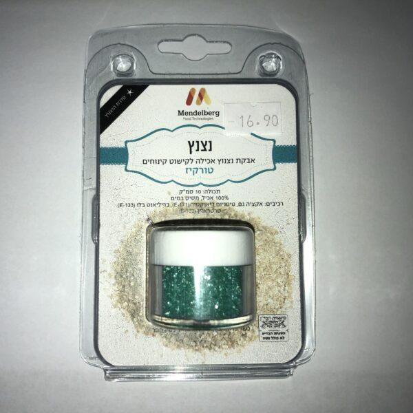 אבקת נצנוץ אכילה טורקיז – מנדלברג
