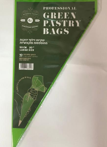 """עשר שקיות זילוף ירוקות 50 ס""""מ"""