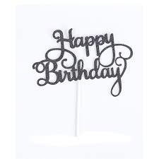 טופר Happy Birthday נייר שחור נוצץ