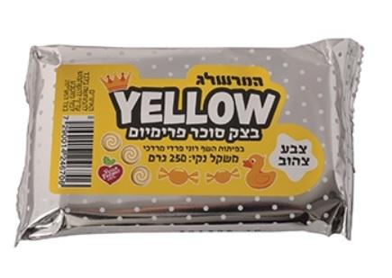 בצק סוכר צהוב 250 גרם – המרשלג