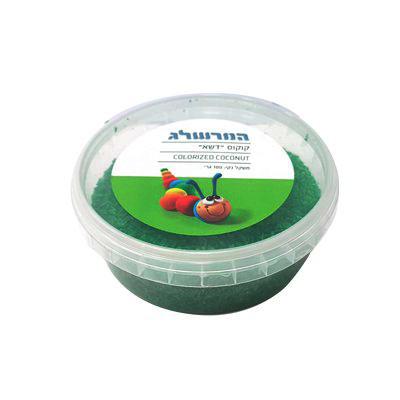 """קוקוס """"דשא"""" ירוק – 100 גרם"""