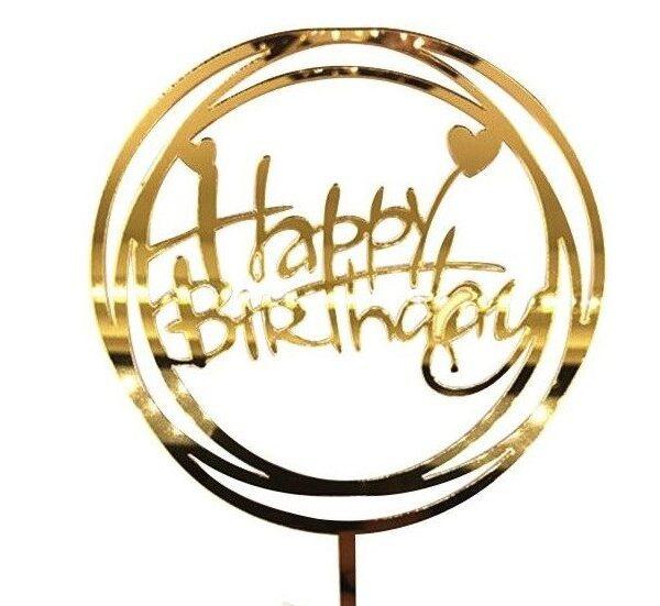 טופר עגול Happy Birthday זהב