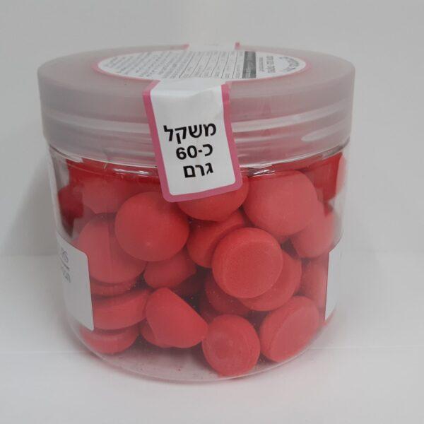 נשיקות מרנג מיני עגולות – אדום 60 גרם