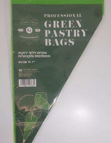"""שקיות זילוף ירוקות מקצועיות 40 ס""""מ – 10 יחידות"""